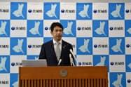26日、記者会見する茨城県の大井川知事