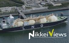 エネルギー価格低迷の複合危機 LNGや太陽光も