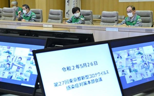 新型コロナウイルス感染症対策本部会議で発言する小池都知事(中)(都庁)=柏原敬樹撮影