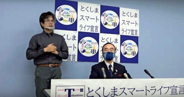 緊急事態宣言の全国解除を受け、「とくしまスマートライフ宣言」を出した飯泉知事(25日、徳島市)