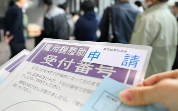 雇用調整助成金を申請する事業者(名古屋市中区)
