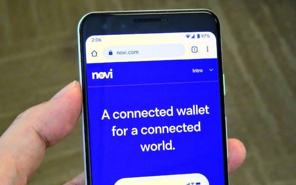 米フェイスブックが公開したデジタル通貨関連サービス「Novi(ノビ)」の説明・登録サイト