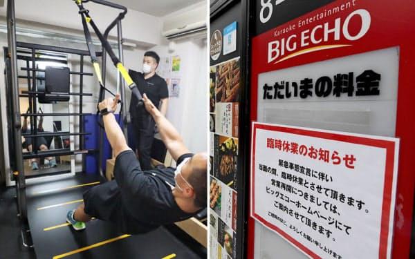 東京都は休業要請緩和行程でスポーツジムをステップ2に、カラオケ店ステップ3に位置づける方針