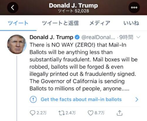 トランプ米大統領の投稿に事実関係の確認を促す注記を加えたツイッターの画面