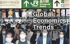 コロナ後の社会的距離 「都市化の不安」東京にも