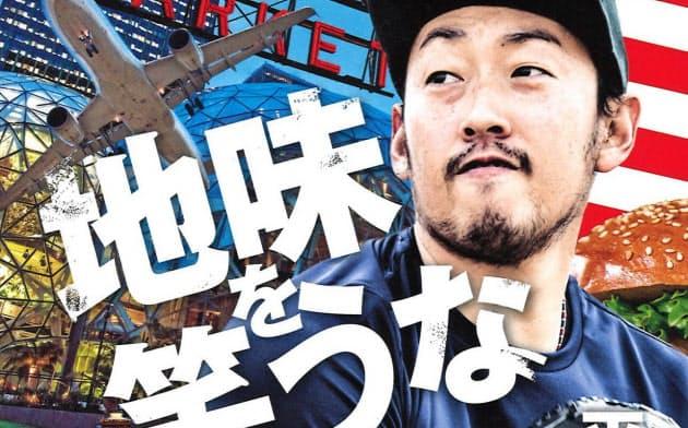 (ワニブックス・1400円)