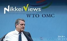 人事に映るWTOの落日 後任選びに米中欧の思惑