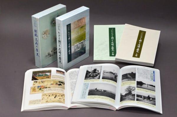 「図説 尼崎の歴史」と「たどる調べる 尼崎の歴史」