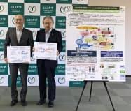 がん免疫療法開発での提携について記者会見した山口大学の玉田耕治教授(左)