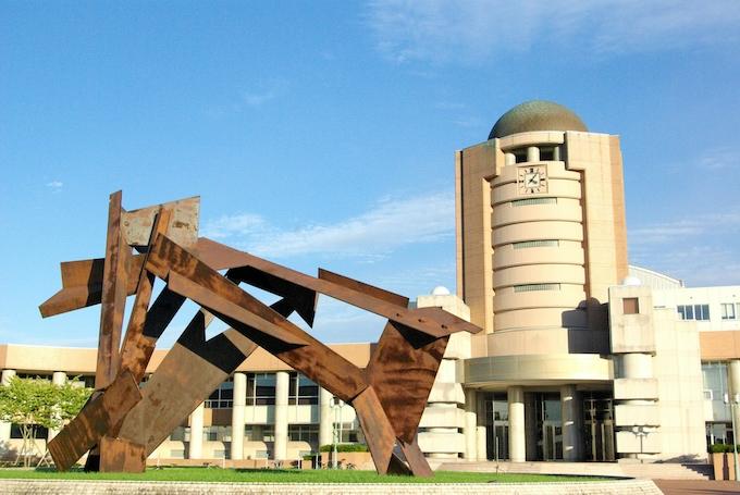 倍率 大学 釧路 公立