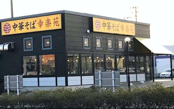 幸楽苑の店舗(福島県郡山市)