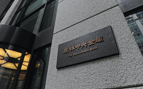 日本の規制当局は、日本の金融機関が米国のCLOなどへの投資残高が高いことを懸念していたが、FRBの資金供給策によって懸念を弱めているようだ