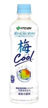 伊藤園が発売する清涼飲料「梅Cool(クール)」