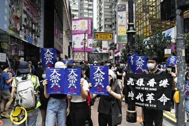 24日、香港の繁華街コーズウェイベイ(銅鑼湾)に集まったデモ参加者(共同)