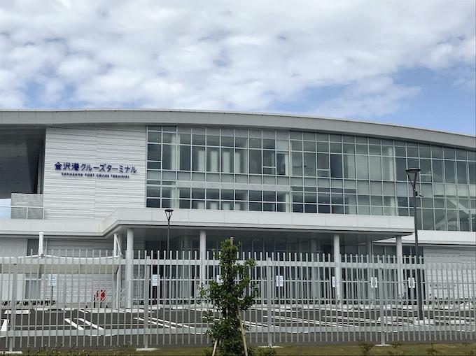 金沢 港 クルーズ ターミナル