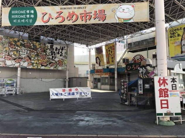 6月1日から再開する「ひろめ市場」(高知市)