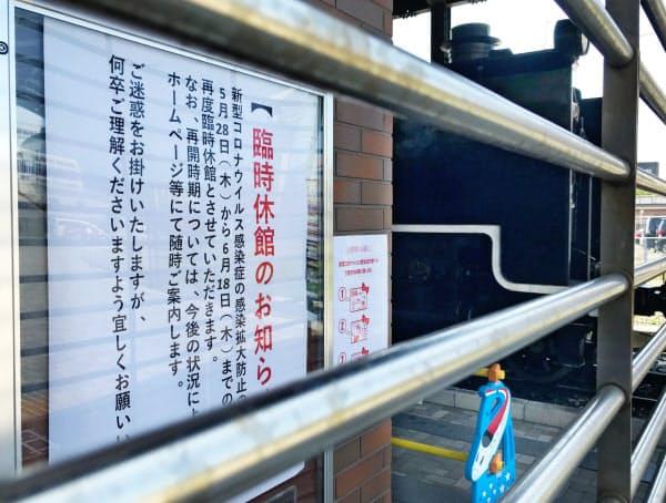 28日から再び臨時休館に入った九州鉄道記念館(北九州市門司区)