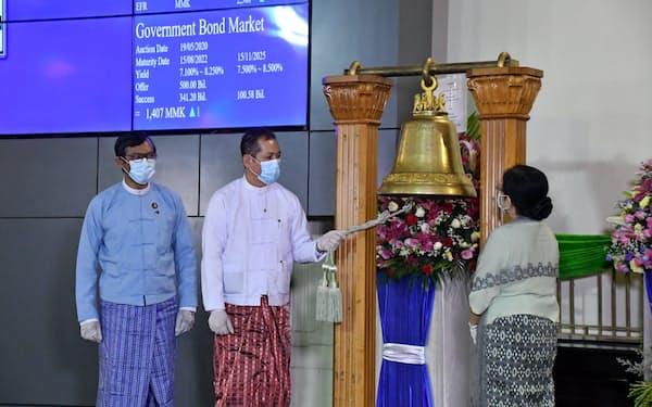 上場記念の鐘を鳴らすエバー・フロー・リバー・グループの代表者ら(28日、ヤンゴン証券取引所)