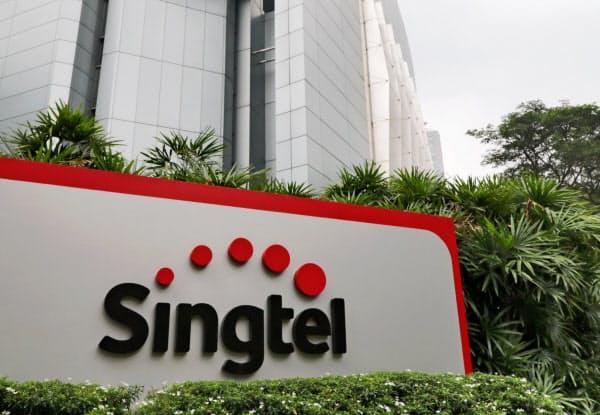 シングテル、5Gなどへの設備投資は継続する