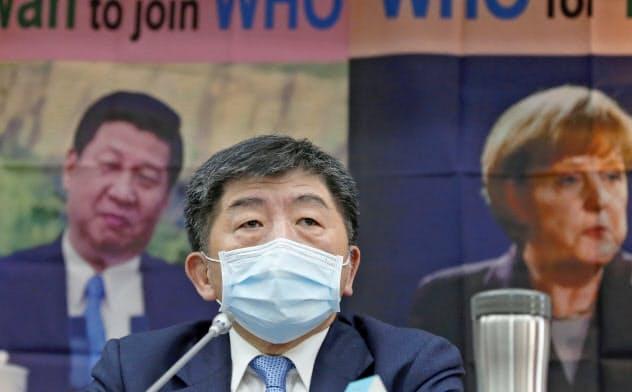 陳時中衛生福利部長。台湾の新型コロナの確認感染者数は441人、死者数が7人で、公衆衛生管理の成功例として国際的評価が高まっている=ロイター