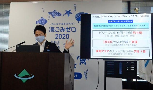 小泉環境相は海洋プラスチックごみ問題の解決に向けて日本がリードしていく姿勢を示した(29日、環境省)