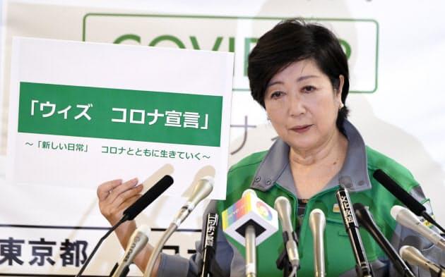 記者会見する小池都知事(29日、都庁)