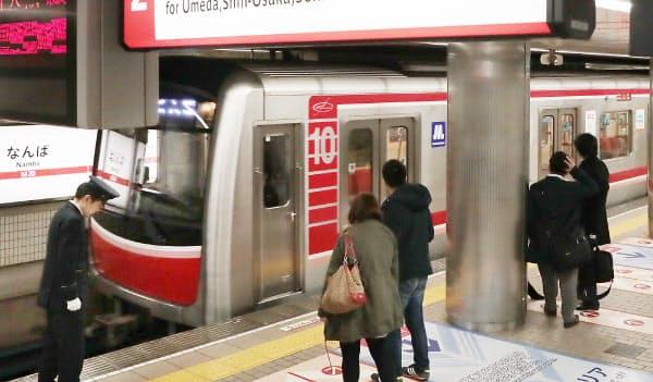 大阪メトロは鉄道事業への偏りが大きい