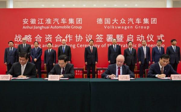 VWは中国国有の安徽江淮汽車集団に出資する