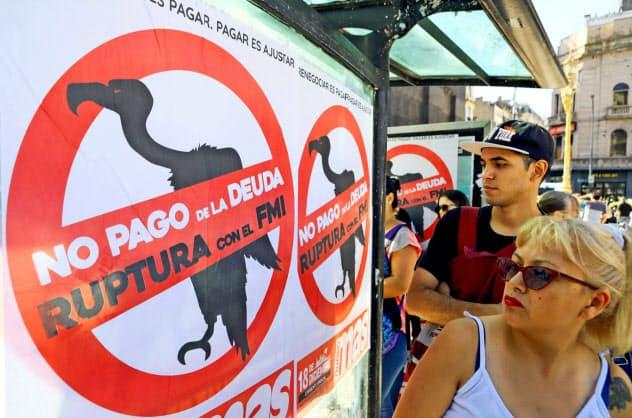 「債務は返済しない」と描かれたポスター(2月、ブエノスアイレス)=ロイター