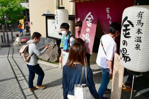有馬温泉街の日帰り温泉施設「金の湯」に訪れた人たち(30日午後、神戸市北区)