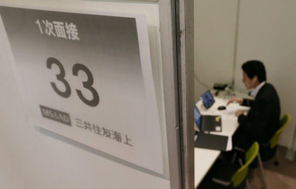 オンラインで面接をする三井住友海上の採用担当者(1日、東京千代田区)