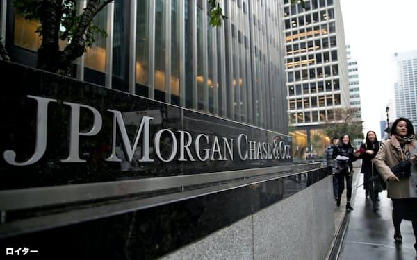 JPモルガン・チュースなどでは業務のデジタル化が進む(米ニューヨークのJPモルガン本社)=ロイター