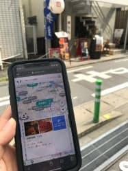 バカンは福岡市などで飲食店の混雑状況やコロナ対策の有無を配信するサービスを始めた。