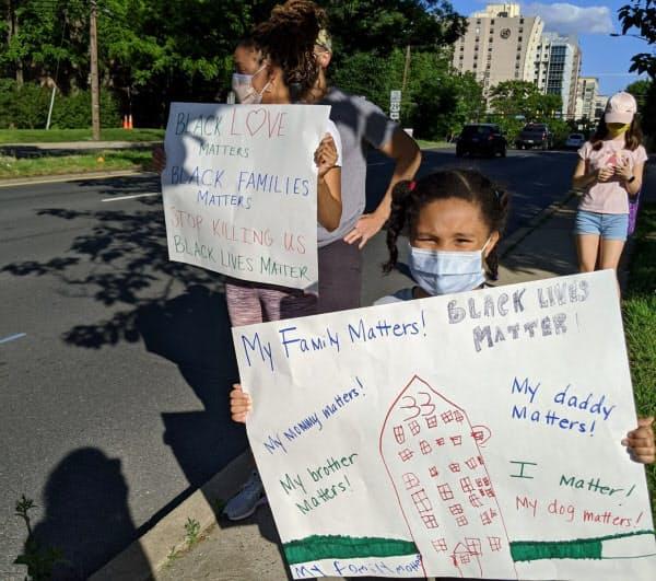 31日、子供たちもフロイドさんの死亡事件に抗議した(米メリーランド州)
