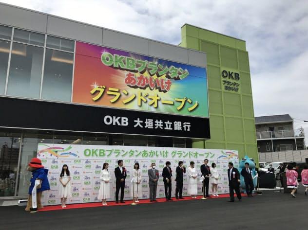 新規開業した大垣共立銀の店舗(1日、愛知県日進市)