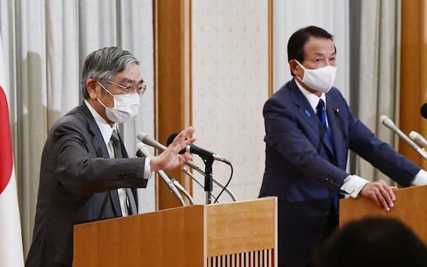5月22日に記者会見する日銀の黒田総裁(左)と麻生財務相