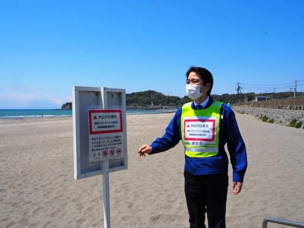 神奈川県鎌倉市はゴールデンウイークに向け、海岸への来訪自粛を呼びかけた(4月下旬)