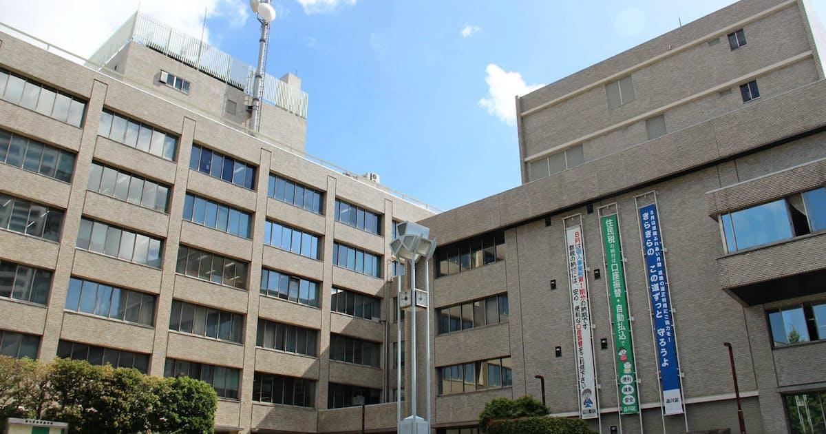 台東 区役所 コロナ