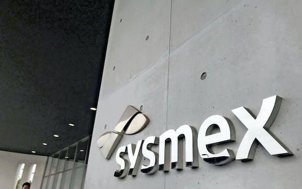 新会社はシスメックスが51%を出資する