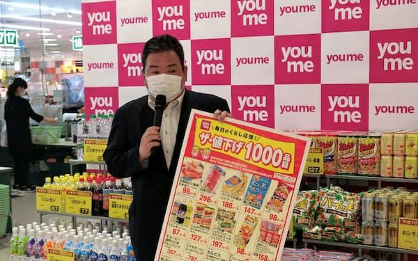 イズミの梶原専務は「節約志向が確実に高まっている」と話す(1日、広島市)