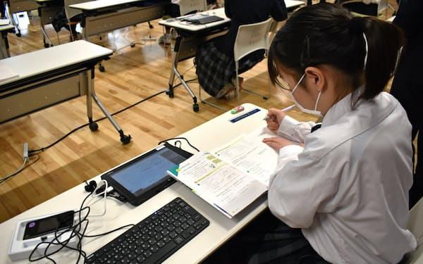 つくば市立みどりの学園義務教育学校では自宅でも学校と同様に受けられる授業を実証する