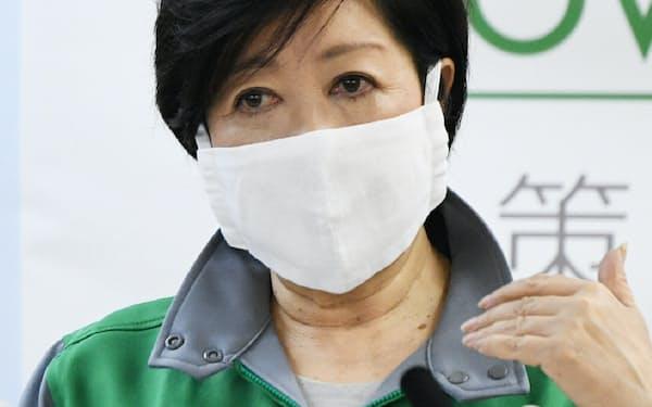 東京都のコロナ対策の「軍資金」は限られてきた(記者会見する小池知事)
