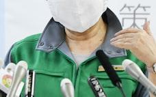 コロナ対策予算1兆円 東京都の財政先行き「黄信号」