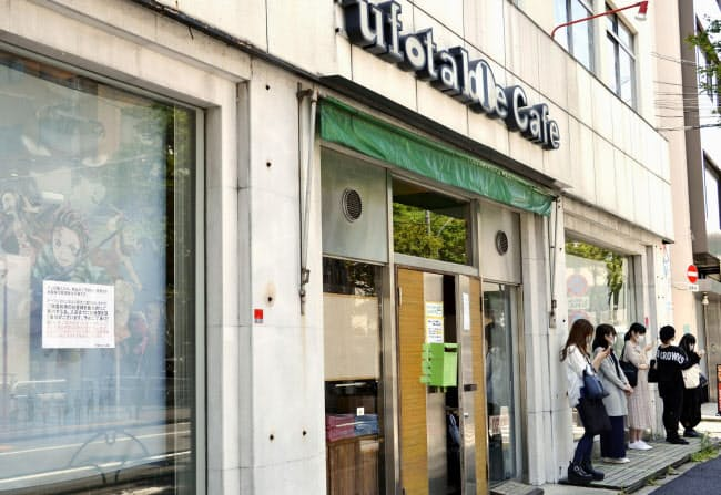 アニメ制作会社「ユーフォーテーブル」が運営するカフェ(5月、東京都中野区)