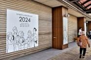 閉店した「ななっく」のシャッターには、再開発を知らせるポスターが掲出されている(盛岡市)