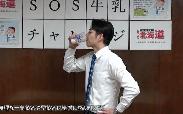 鈴木直道知事は地元産の牛乳や乳製品を応援する動画もツイッター投稿した(北海道提供)