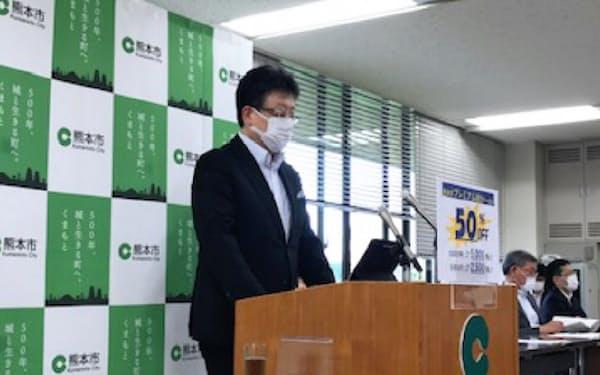 熊本市プレミアム宿泊クーポンについて説明する大西一史市長(3日、熊本市役所)