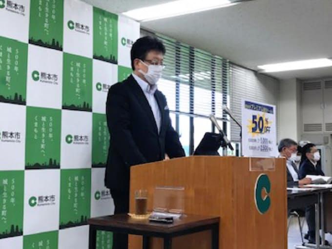 熊本 コロナ ウイルス 最新