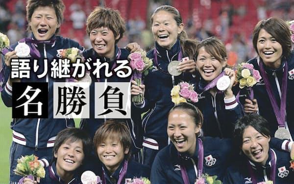 銀メダルを手に喜ぶ「なでしこジャパン」(2012年)
