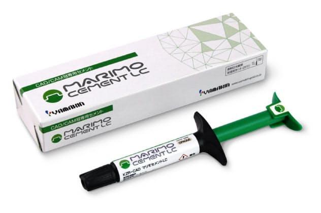 ヤマキンが開発した歯科接着材「KZRーCAD マリモセメントLC」